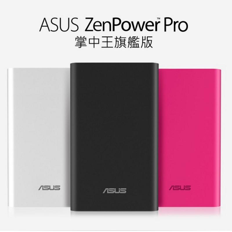 ASUS ZenPower Pro 雙輸出行動電源 (10050mAh) QC 2.0 2.4A快充
