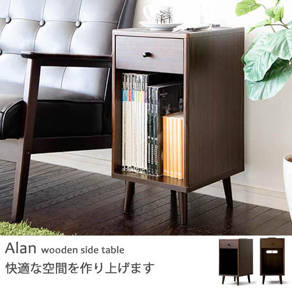 床頭櫃 收納櫃 書報架【X0004】艾倫插座多用途邊櫃 MIT台灣製 完美主義