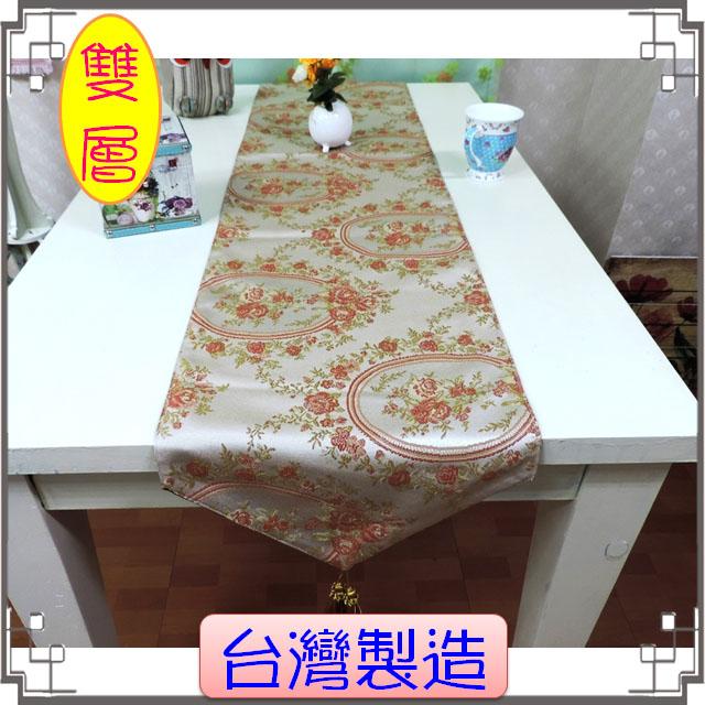 台灣製造雙層桌旗巾35寬《多情玫瑰》鄉村風緹花桌布 桌巾 床尾巾 電視櫃蓋布◤彩虹森林◥