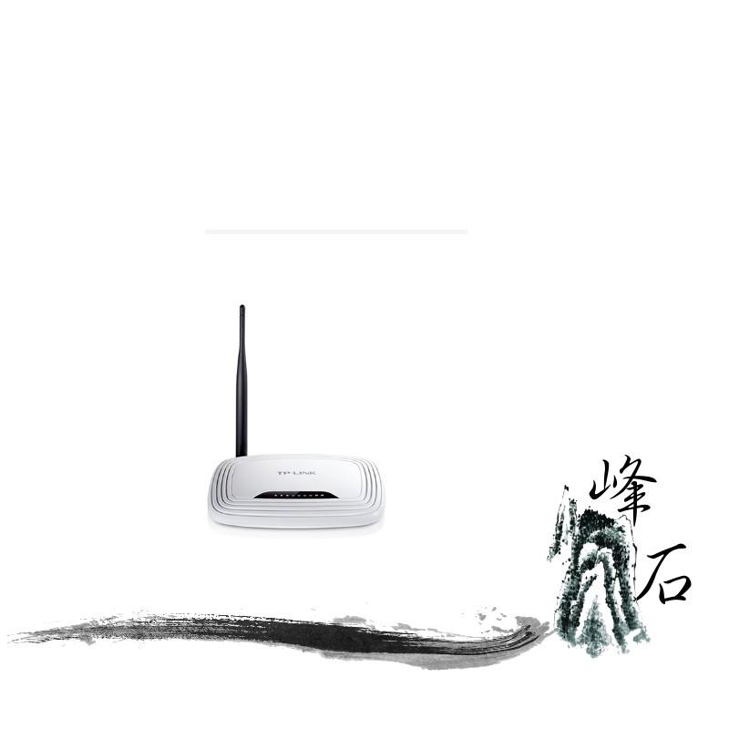樂天限時優惠!全新公司貨 TP-LINK TL-WR740N 無線分享器 WR740N