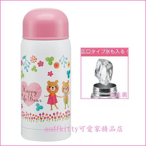 asdfkitty可愛家☆SKATE真空斷熱不鏽鋼保溫水壺/保溫瓶-240ML-隨身攜帶-幼兒園好用-日本正版商品