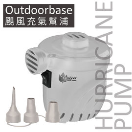 【鄉野情戶外專業】 Outdoorbase |台灣| OB 強力電動充氣幫浦-灰 露營達人 歡樂時光 28279 28262