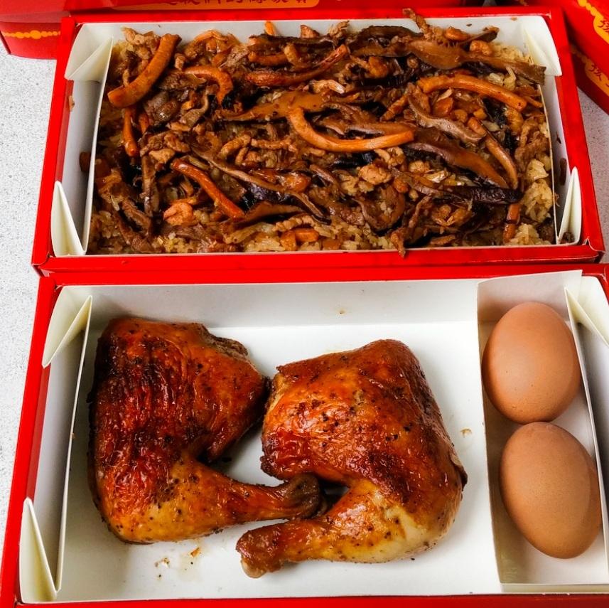 【傳家春】雙喜彌月油飯禮盒(附精美提袋)