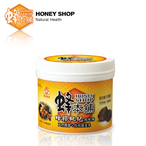 【蜂本舖】蜂膠枇杷潤喉糖