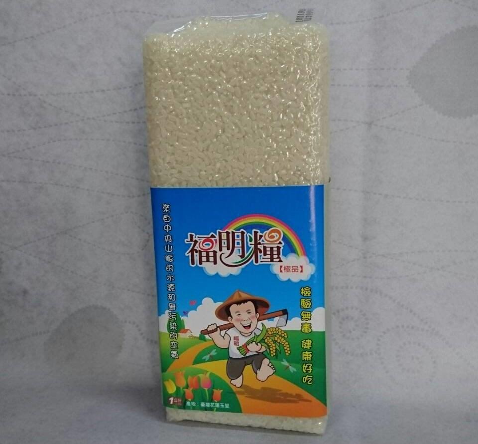 台梗16號白米 1公斤裝(健康無毒)花東優質【米 】福明糧(玉里米)  【26康健樂活館】