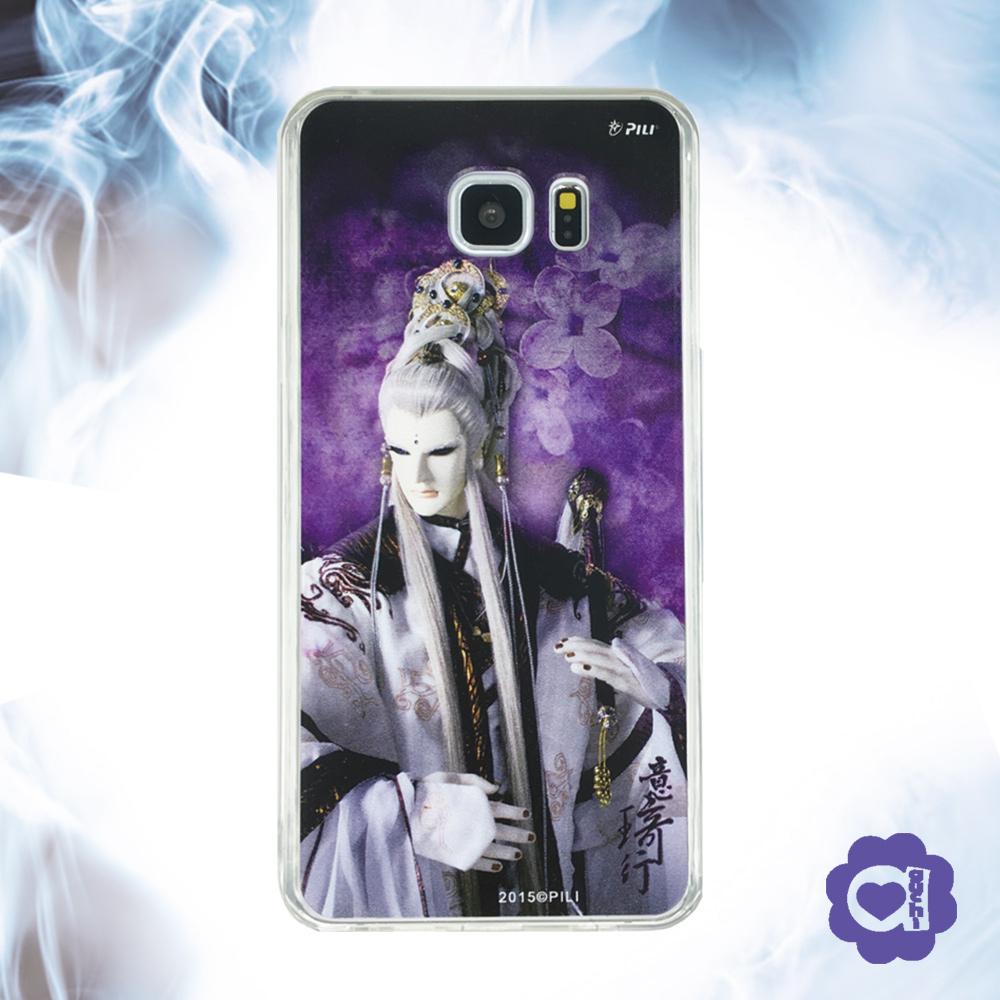 【亞古奇 X 霹靂】意琦行 ◆ Samsung 全系列 Note 5/A8/J7 雙料材質手機殼-2016 全新上市 首創穿透式立體印刷