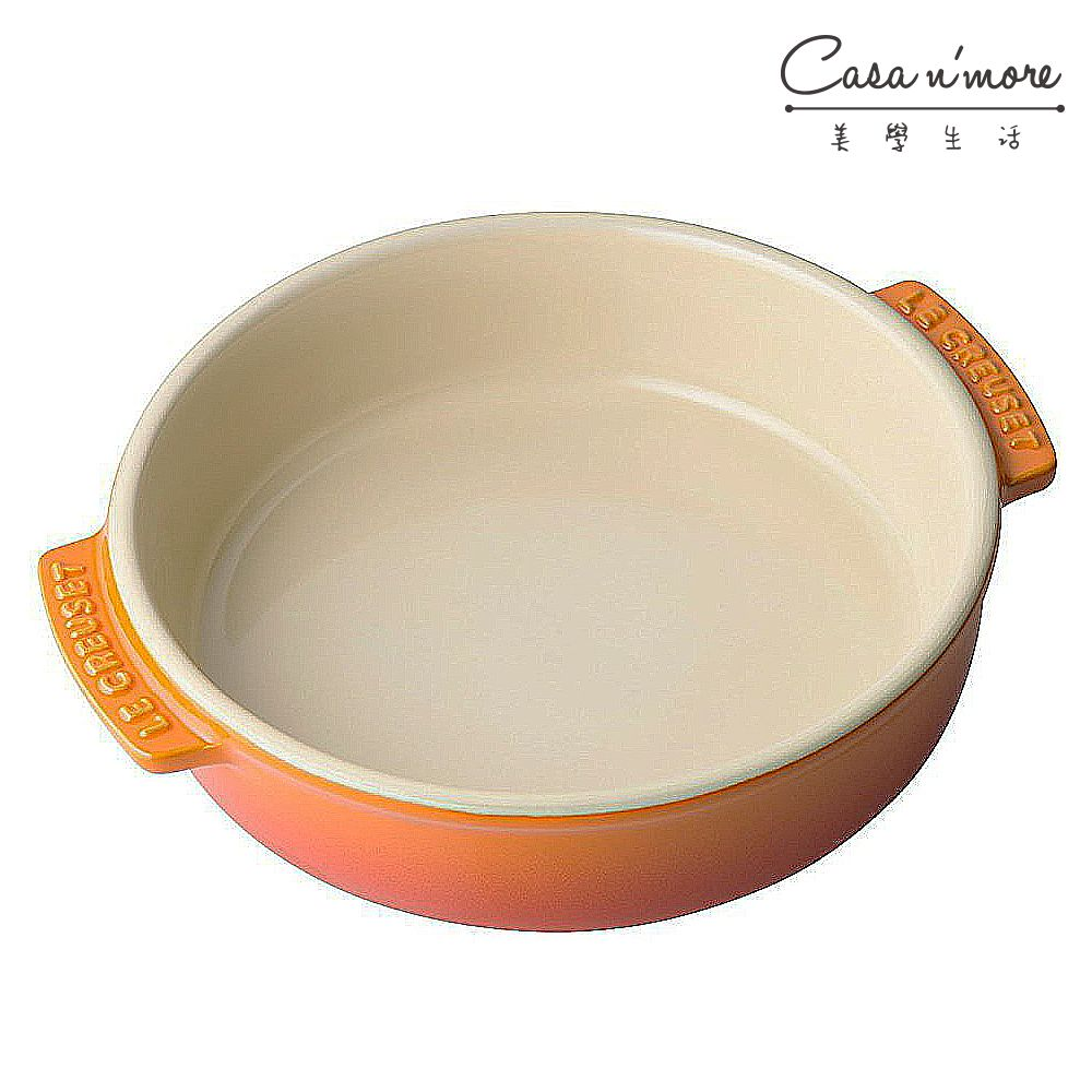 Le Creuset tapa 焗烤盤 餐盤 烤盤 火焰橘