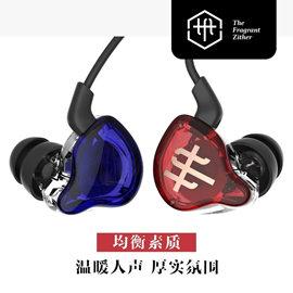 志達電子 SERIES1 TFZ SERIES1 雙動圈 入耳監聽 耳道式耳機 E10 VSD3S ATH-IM50 可參考
