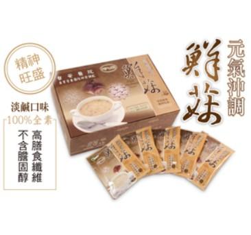 呷七碗-鮮菇元氣沖調(微鹹) 臺安醫院-營養團隊健康推薦