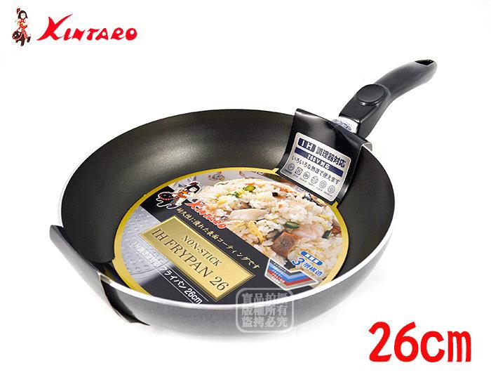 快樂屋? 日本金太郎平底不沾鍋 26cm淺型 電磁爐可用 (炒菜鍋.平底鍋)
