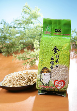【安心糧品】燕麥粒 Oat (500g/包)