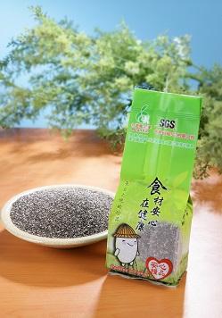 【安心糧品】奇亞子 Chia seed (250g/包)