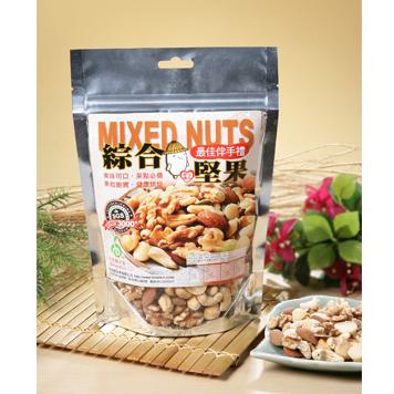 【安心糧品】綜合堅果 MIXED NUTS (320g/包)