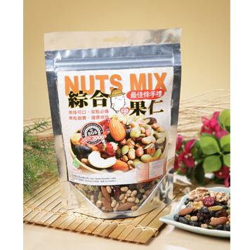 【安心糧品】綜合果仁 NUTS MIX (320g/包)