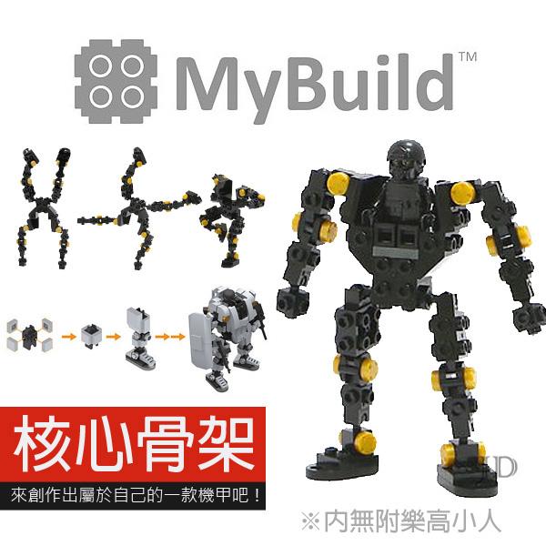 【MyBuild 積木】MIT首創設計-機甲戰隊MF5 (核心骨架)