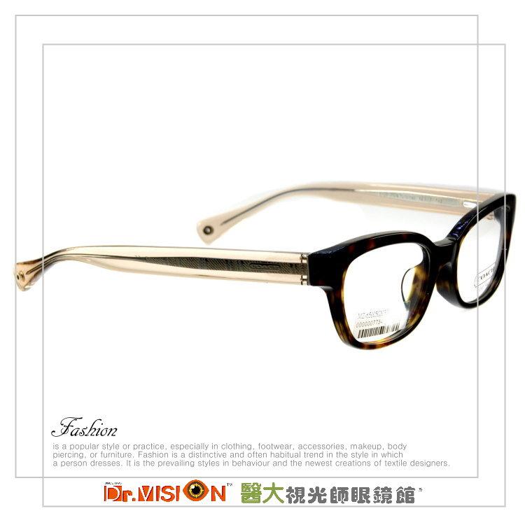 公司貨 屏東【醫大眼鏡】限量優惠 美國*COACH HC6042F5120光學框 附原廠鏡盒