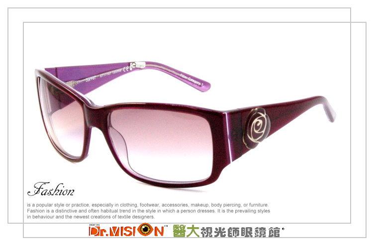 公司貨 屏東【醫大眼鏡】限量優惠 美國*ESPRIT ET17707 太陽眼鏡 附原廠鏡盒