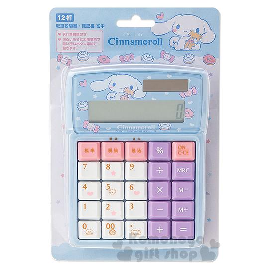 〔小禮堂〕大耳狗 計算機《M.藍.甜點.糖果.愛心》12位元