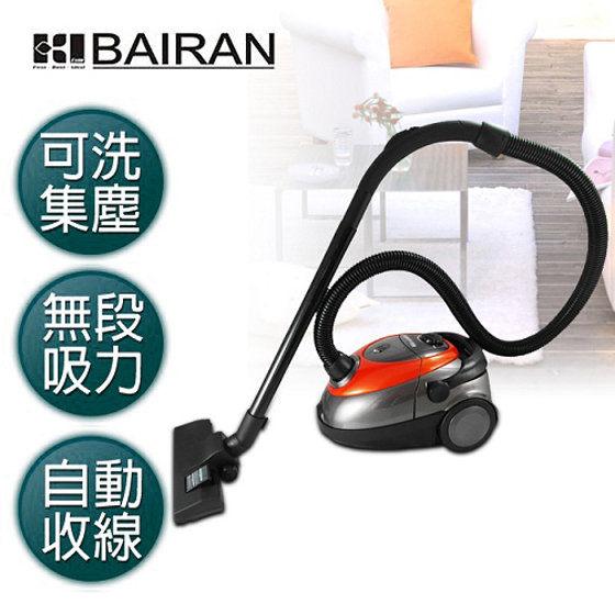 白朗BAIRAN 袋可洗300W強力吸塵器 FBWC-B11/FBWCB11《刷卡分期+免運費》