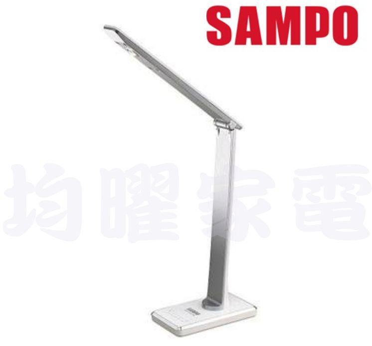 【聲寶SAMPO】節能觸碰調光式護眼LED檯燈 LH-WC14WE