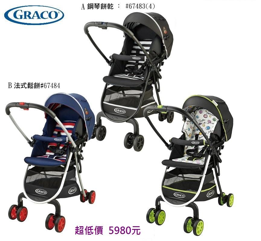 *美馨兒* GRACO CitiLite R UP 超輕量型雙向嬰幼兒手推車(三款可挑) 5980元LINE訂貨另有優惠)