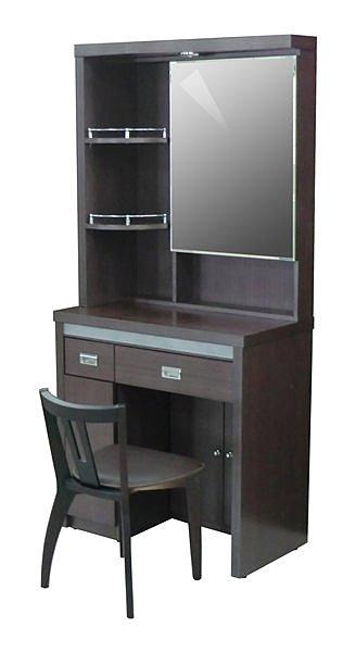 【尚品傢俱】432-05 菱格胡桃木紋3尺房間梳妝桌化妝台鏡台