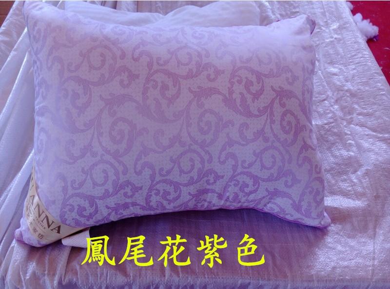 五星級飯店 羽絲絨枕 枕頭 睡眠 居家 生活 團購價 鳳尾花紫色 共五色