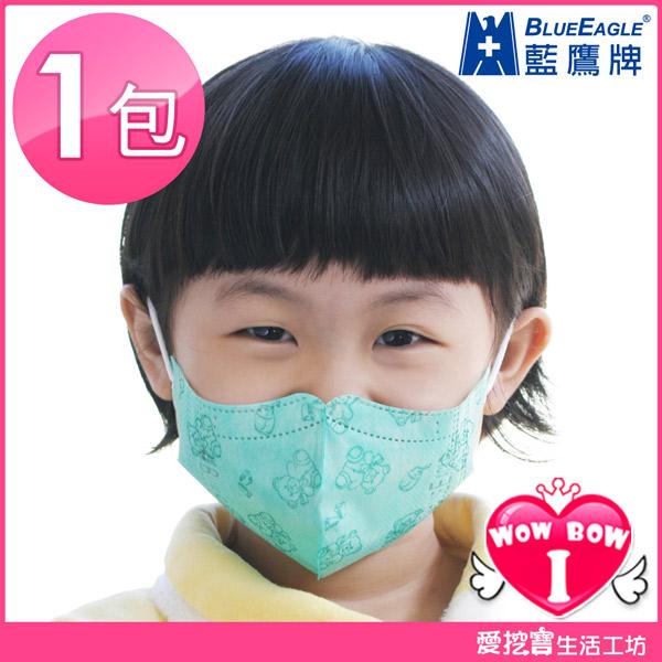 藍鷹牌 兒童立體防塵口罩?愛挖寶 NP-3DSNP? 5片/包 含稅