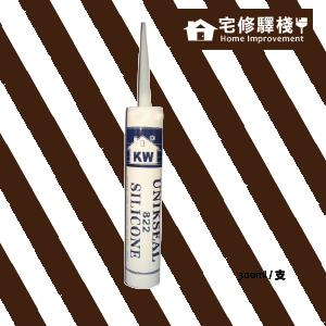 【宅修驛棧】冠偉中性矽利康 US-822【透明】/ 修補填縫 / 防水耐候