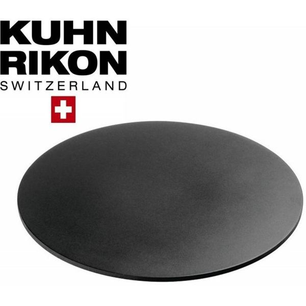瑞士 Kuhn Rikon 節能板 9吋 24cm