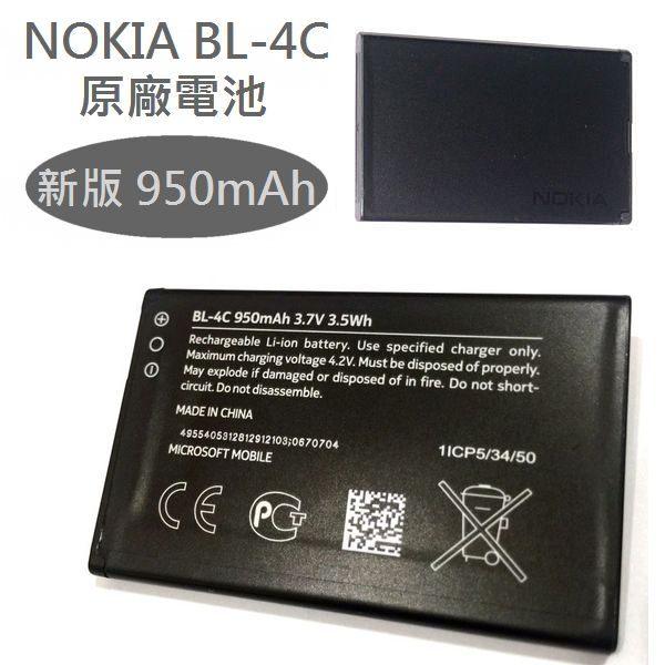 【新版 950mAh】NOKIA BL-4C【原廠電池】Nokia 108 Dual Benten W368 W528 B368 Pierre Cardin PC101 CM101