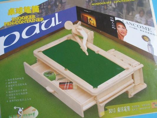 DIY木質3D立體拼圖(S-013撞球/桌球筆筒.中2片)/一個入{促49}