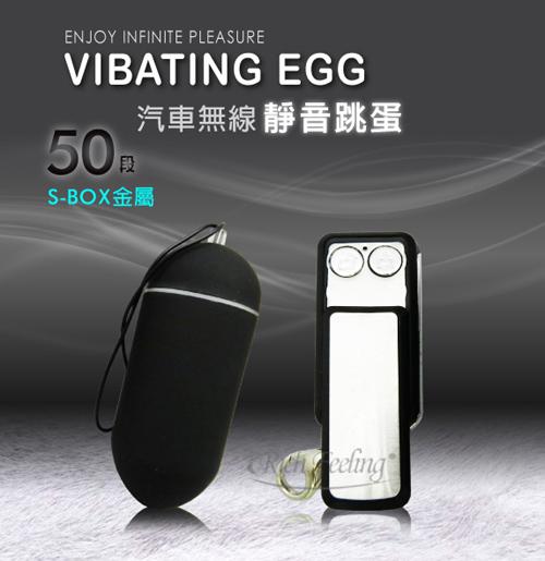 VIBATING EGG  50頻時尚金屬質感黑武士遙控跳蛋《黑色》