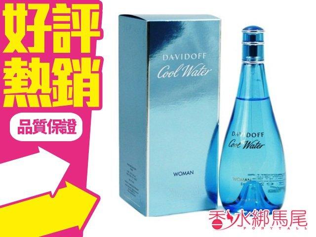 Davidoff Cool Water 大衛杜夫 冷泉 女性淡香水 香水空瓶分裝 5ML?香水綁馬尾?