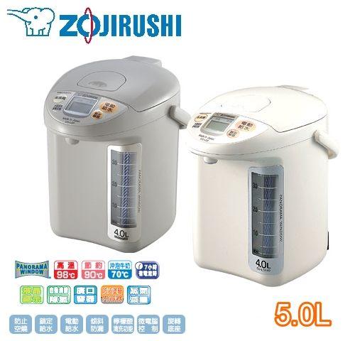 【佳麗寶】-(象印)日本原裝微電腦電動熱水瓶5L【CD-LGF50】CDLGF50
