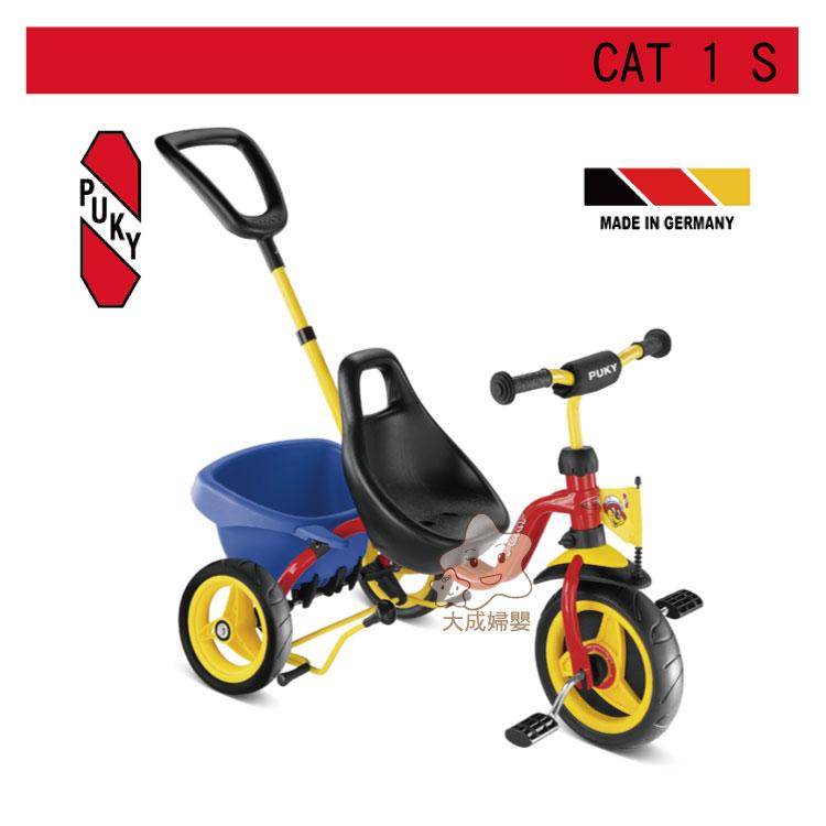 【大成婦嬰】 德國原裝進口 PUKY CAT 1S 兒童三輪車 (適用於2歲以上)
