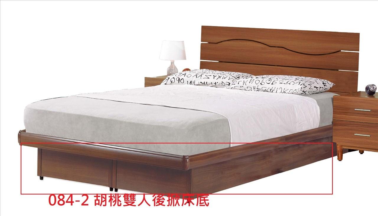 【石川家居】JF-084-2 亞米5尺胡桃雙人後掀床底(不含床墊及其他商品) 需搭配車趟