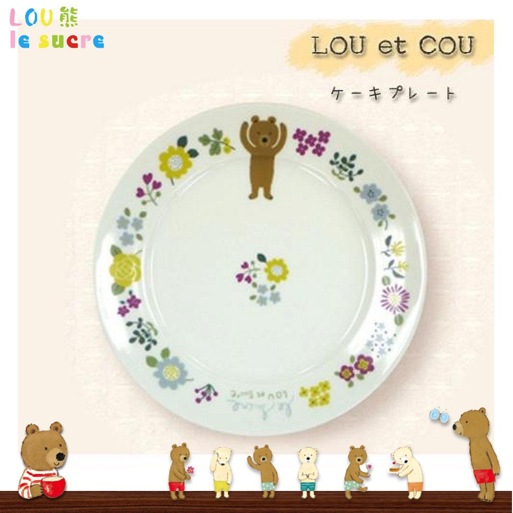 大田倉 日本進口正版 le sucre LOU熊 日本製 陶瓷盤 花 蛋糕盤 水果盤 點心盤 餐具 平盤 217739