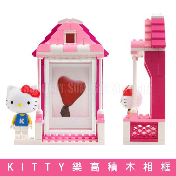 日光城。KITTY樂高積木相框LEGO,富士拍立得底片相片相簿 DIY積木相框筆筒mini7s 8 25 50S 90 sp1 模型聖誕禮物