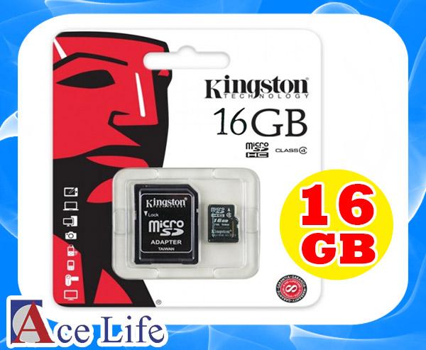 【九瑜科技】Kingston 金士頓 16G 16GB Class4 C4 micro SD SDHC TF 記憶卡 手機 行車紀錄器 Sandisk Toshiba