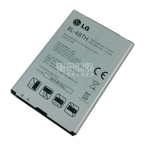 LG BL-48TH 原廠電池 E988 Optimus G Pro, D686 G Pro Lite, D838 G Pro 2 (3.8V 3140mAh)