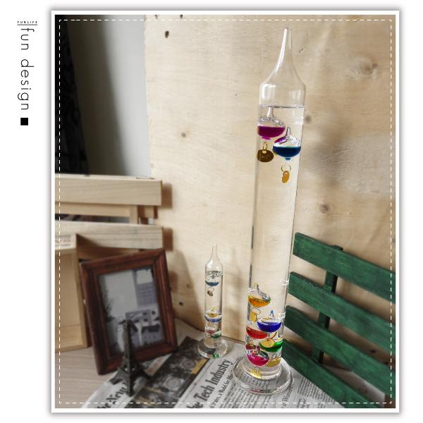 【aife life】伽利略溫度計-大(43.5cm)/浮球溫度計/奇幻浮球/玻璃圓筒溫度計/攝氏/科普教材/畢業贈禮品