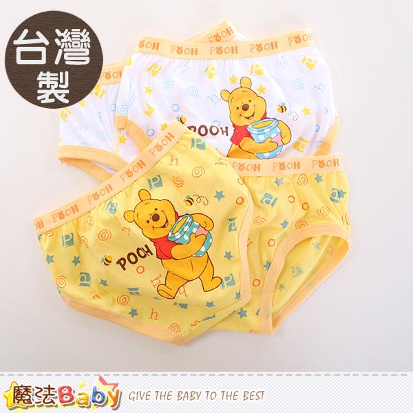 男童內褲 台灣製小熊維尼正版三角內褲四件組 魔法Baby~k50020