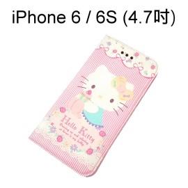 Hello Kitty 彩繪皮套 [甜點] iPhone 6 / 6S (4.7吋)【三麗鷗正版授權】