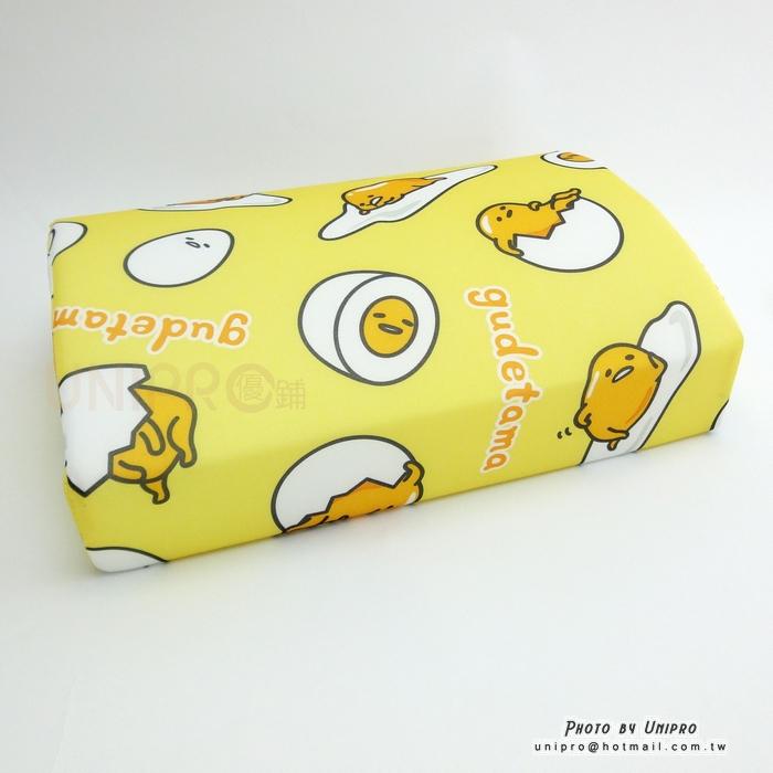 【UNIPRO】三麗鷗正版授權 蛋黃哥 gudetama 賴在家裡 記憶枕 記憶童枕 記憶午安枕 枕頭 枕套可拆洗