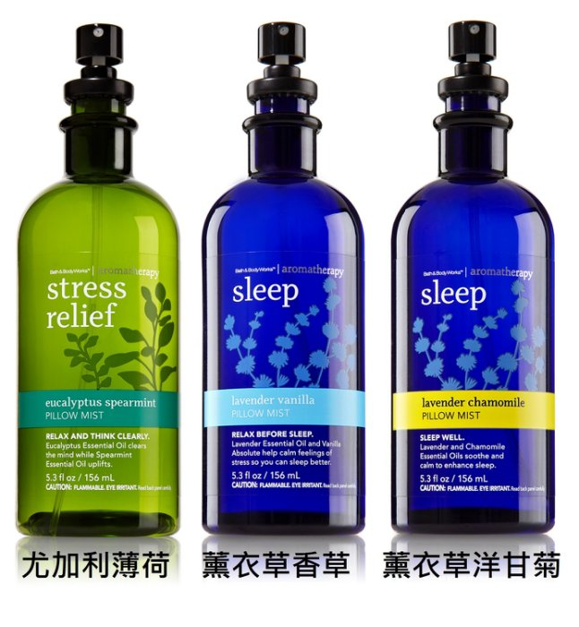 【彤彤小舖】Bath&Body Works Aromatherapy 芳療精油枕頭噴霧 156ml BBW美國原廠
