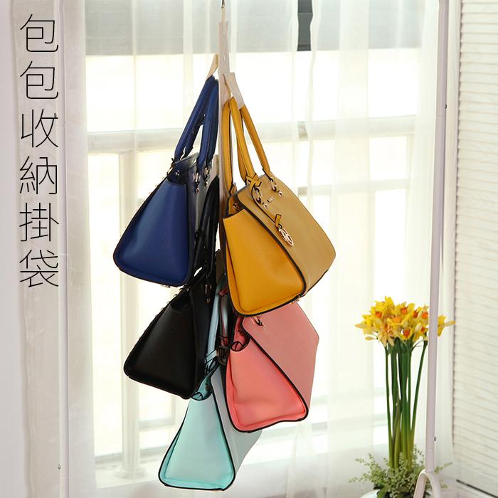 收納掛袋 包包掛勾 組合衣櫃收納 壁掛整理袋 【SV5105】 快樂生活網