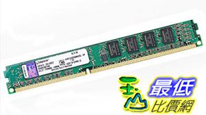 [玉山最低比價網] Kingston/金士頓記憶體條3代 2GB DDR3 1333桌上型電腦記憶體條 相容1066 yyl