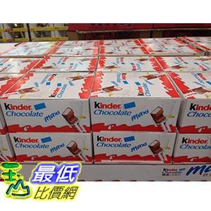 [105限時限量促銷] COSCO KINDER 健達 CHOCOLATE MAXI(21G*36CT)巧克力倍多 756公克 C106522