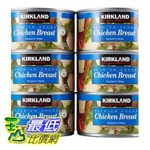 [COSCO代購 如果沒搶到鄭重道歉] Kirkland Signature 科克蘭 雞肉罐頭 354公克 X 6入/組 (2組) W594931